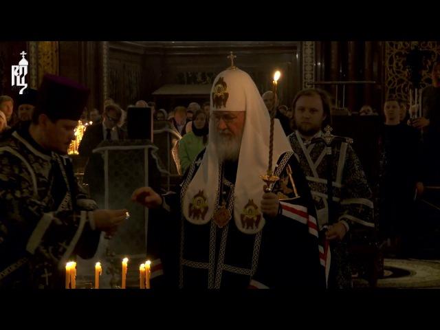 Патриарх Кирилл совершил литию по погибшим прихожанам храма в Кизляре