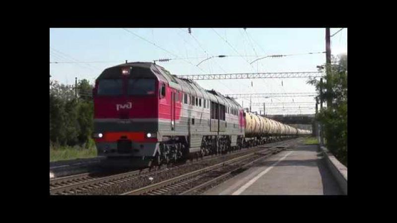 Тепловоз 2ТЭ116У-0139 с грузовым поездом