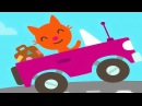Мультики про машинки для детей - Кошка Джиня едет в гости к собачке Харви