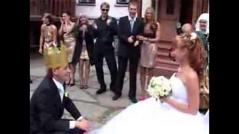 Свадебный выкуп Правдивая история Золушки