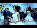 Жас түлектер 2018 Жаңа жылдық балл