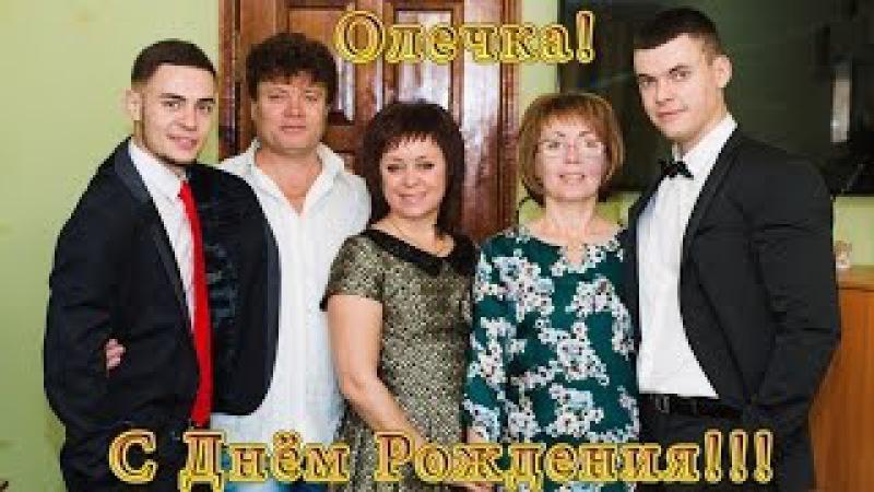 Семья Лобач - Не волнуйтесь тётя (cover Весёлые ребята)