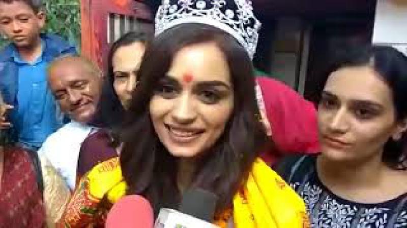 Back in Haryana Manushi Chhillar Wins Miss World 2017