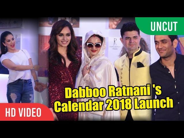 Dabboo Ratnanis Calendar Launch 2018 PART 02 | Rekha, Sunny Leone, Manushi Chillar