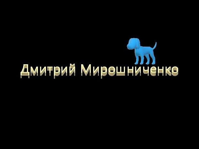 Жмур(Вова Бос) против Мопса(Электро Вульвы)