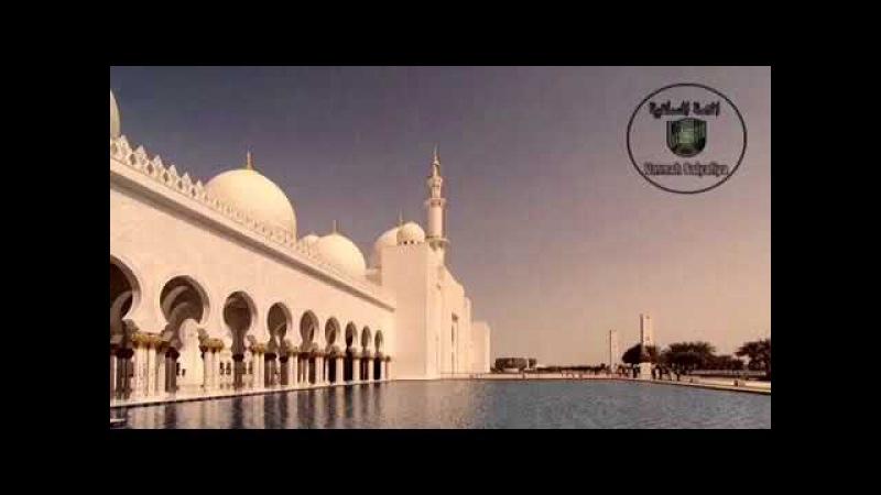 Сулейман ибн Насыр ибн Абдуллах аль-Ульван - Испытания постигшие имама Ахмада!