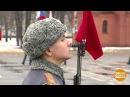 Укремлевских курсантов— юбилей. Доброе утро. Фрагмент выпуска от15.12.2017