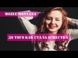 Мози Монтана до того как стала известной Mozee Montana до Versus