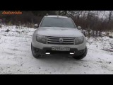 покатушки Renault Duster - Chevrolet Tracker - Буханка