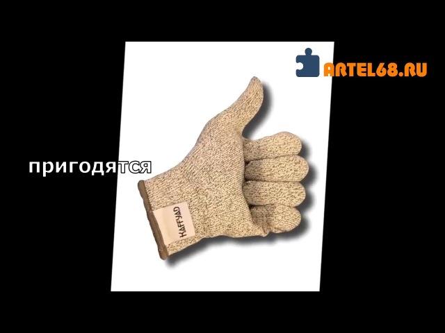 Кевларовые перчатки Защитные перчатки от порезов