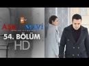 54 серия на турецком языке приятного просмотра
