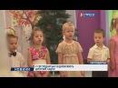 У Світлодарську відновлюють дитячий садок