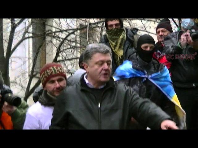 ЕвроМайдан скандирует: Порошенко, УЁБЫВАЙ отсюда. АП 1 ноября Киев