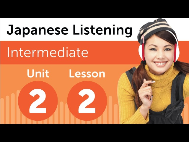 Japanese Listening Comprehension - Reporting a Lost Item in Japanese