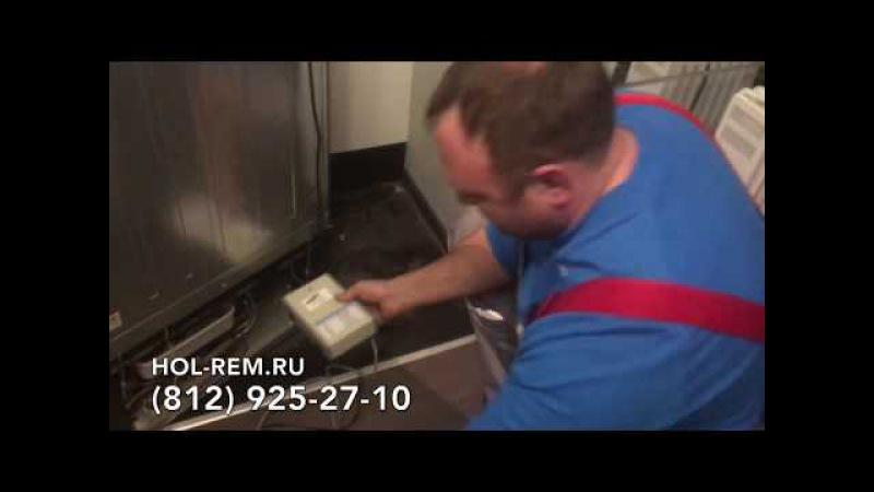 Ремонт холодильника с Инверторным компрессором Samsung RB32