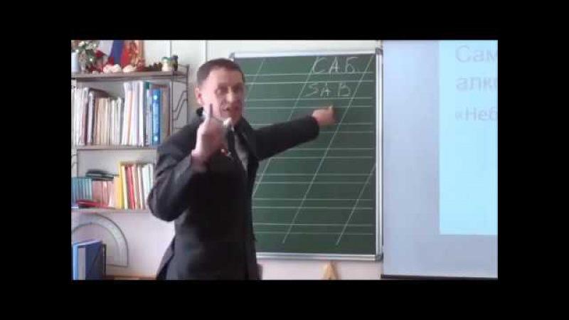 В А Фахреев Самая лучшая лекция