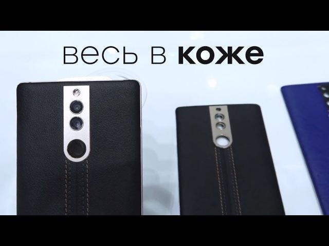 E L K50 и K10 смартфоны с приятным дизайном