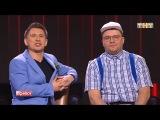 Comedy Club - Шоу Лучше Всех