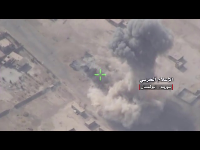 Special .. aerial bombardment of sites north of the city of Albuqmal in the south-eastern Deir Ezzor countryside