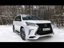 Обзор Lexus LX 570 в версии Superior - в чём превосходство? [4k/UHD]