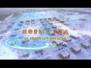 Полнометражный фильм «Новый год не наступит никогда» 2017