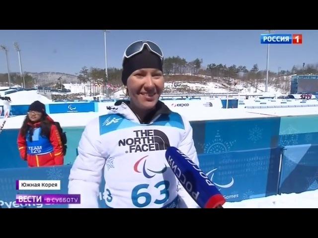 Паралимпиада-2018: российские биатлонистки показали безупречную стрельбу и высочайший темп