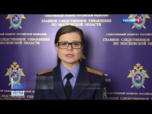 Вести-Москва • Стройкой в охранной зоне озера Круглое занялся Следственный комитет