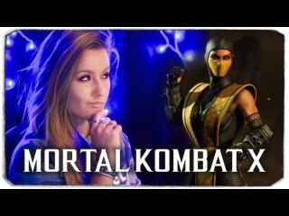 ТОПОВЫЙ БОСС ДЖЕКИ БРИГГС КОСТЮМ (КОСПЛЕЙ) - Mortal Kombat X Mobile