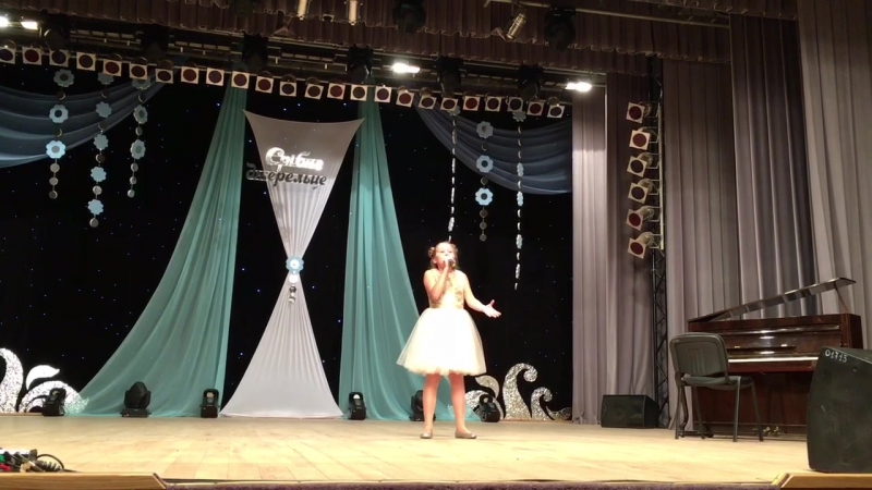 Всеукраинский фестиваль Срібне джерельце г Кривой Рог 30 09 17