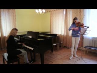 Концерт инструментального дуэта
