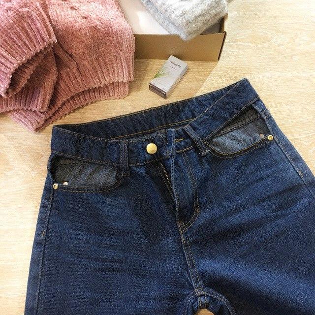 сильно модные джинсы