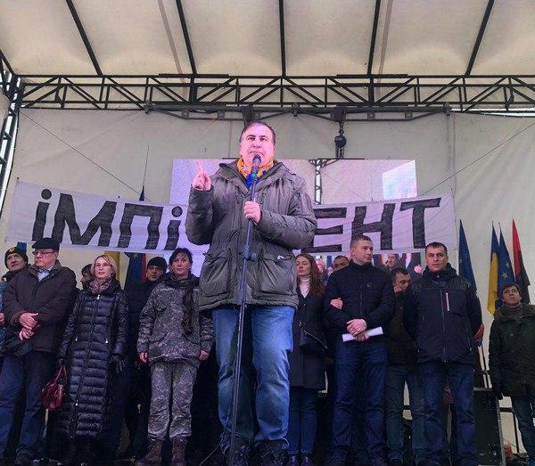 Срочно! Саакашвили назвал час Х для Украины