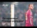 43 матча Игаря в Лиге Чемпионов
