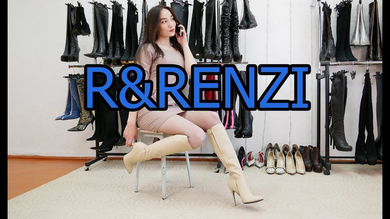 Christina in luxurious cream boots with pointed toe RRENZI. Size 38
