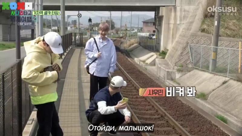 [РУСС. САБ] 180522 'Travel The World on EXO's Ladder'. Эпизод 2
