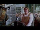 Отрывок из фильма