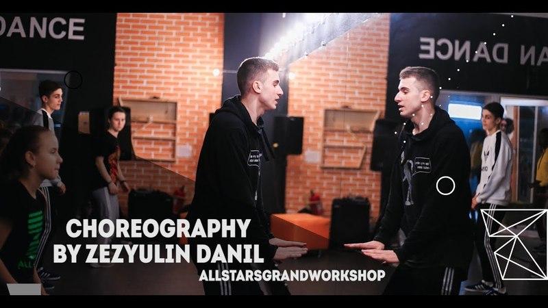 Дорого - Жак-Энтони Choreography by Даниил Зезюлин All Stars Grand Workshop 2018