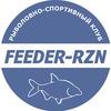 FEEDER-RZN (ФИДЕР-РЗН)   Рыбалка, спорт, Рязань