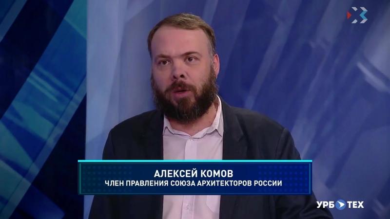 Алексей Комов на телеканале Икс-ТВ / Севастополь