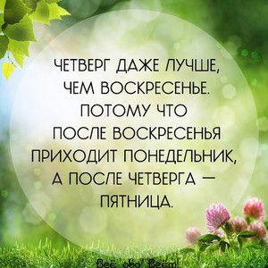 https://pp.userapi.com/c840331/v840331086/83a90/glWi62HY4F8.jpg
