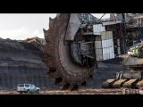 Самый большой в мире Роторный Экскаватор ?