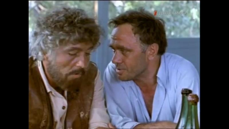«Цыган» - 4-я серия (1979)