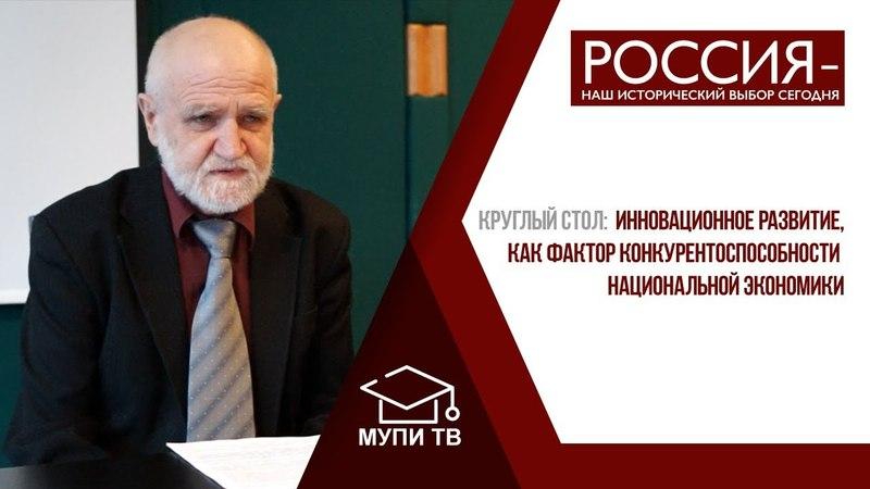 Повышение значимости интеллектуального капитала Кочанов М. А.