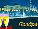 Давайте выпьем за мужчин- Нина Кирсо и Фристайл.wmv поздравление с 23 февраля