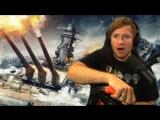 World of Warships mit dem Lenkrad spielen - edit. Gameplay  [PP]