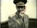 Фильм Виктора Перфильева о Джохаре Дудаеве и событиях 1991 г