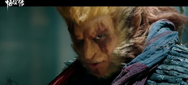 WU KONG Trailer (2017) Monkey King Prequel Movie