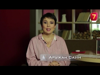 Информационно-социальная передача День аиста - 2 сезон 12 выпуск