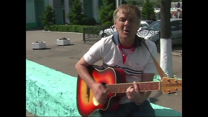 Николай Грищенков Туда сюда