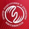 Чемпионат ЦПРМ г. Санкт-Петербург + Форум